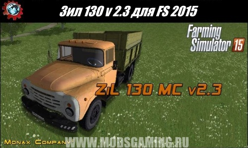 Farming Simulator 2015 download mod truck ZIL-130 v 2.3