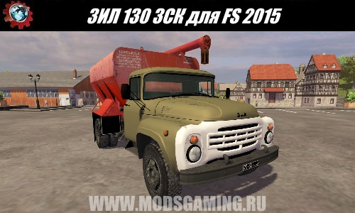Farming Simulator 2015 download mod truck ZIL 130 KYC