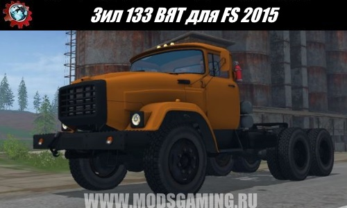 Farming Simulator 2015 download mod Truck Zil 133 VYAT