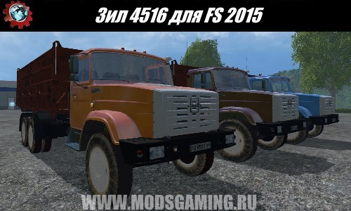 Farming Simulator 2015 download mod truck Zil 4516