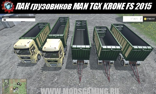 Farming Simulator 2015 download mod PAK trucks MAN TGX KRONE
