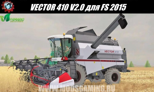 Farming Simulator 2015 download mod Harvester VECTOR 410 V2.0