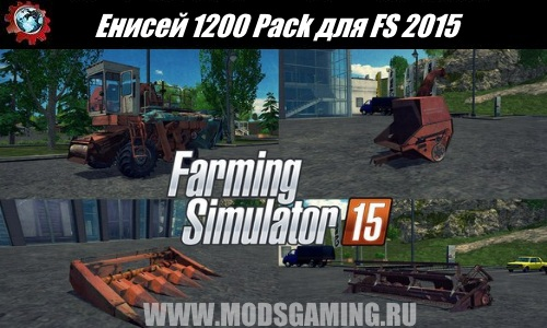 Farming Simulator 2015 download Combine fashion Yenisei 1200 Pack