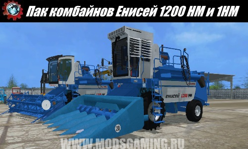 Farming Simulator 2015 mod download Pak combines the Yenisei and 1nm 1200 NM