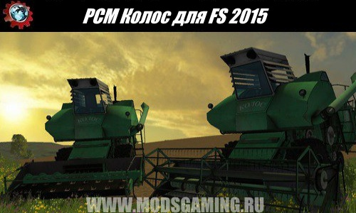 Farming Simulator 2015 download Combine modes PCM Kolos