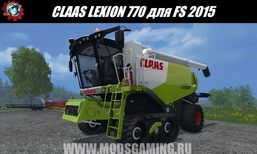 Farming Simulator 2015 download mod Harvester CLAAS LEXION 770