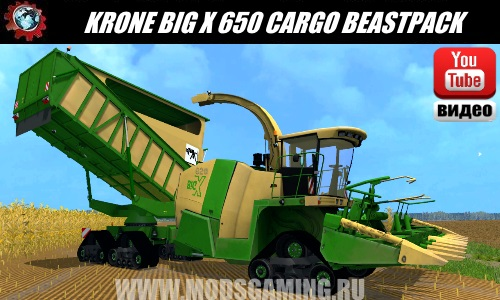 Farming Simulator 2015 download mod Harvester KRONE BIG X 650 CARGO BEASTPACK