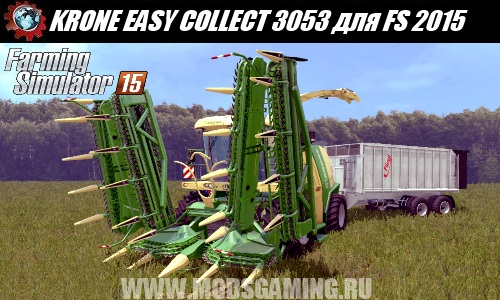 KRONE EASY COLLECT 3053