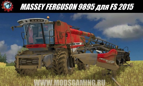 Farming Simulator 2015 download mod Harvester MASSEY FERGUSON 9895