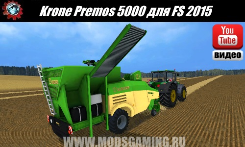 Farming Simulator 2015 download mod Krone Premos 5000 v 1.0 BETA