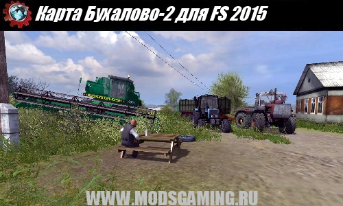 Farming Simulator 2015 download map mod buhalovo-2
