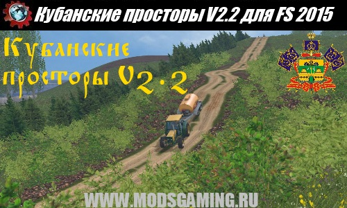 Farming Simulator 2015 download map mod Russian Kuban open spaces V2.2