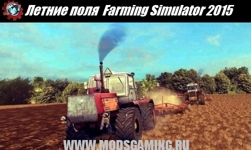 Farming Simulator 2015 download map mod Russian airfield