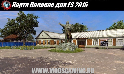 Farming Simulator 2015 download map mod Field