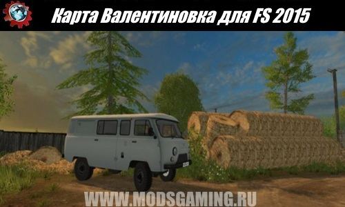 Farming Simulator 2015 download map mod Valentinovka