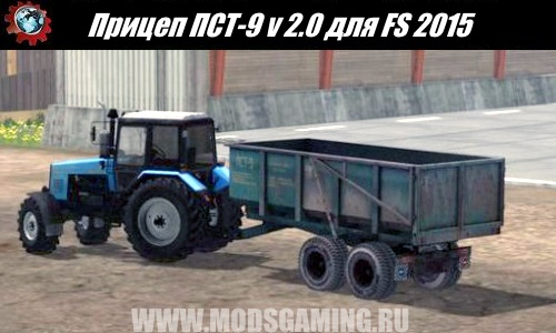 Farming Simulator 2015 trailer download mod PTN-9 v 2.0