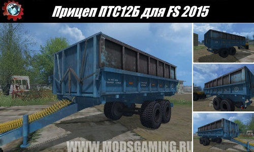 Farming Simulator 2015 download modes trailer PTS 12 B