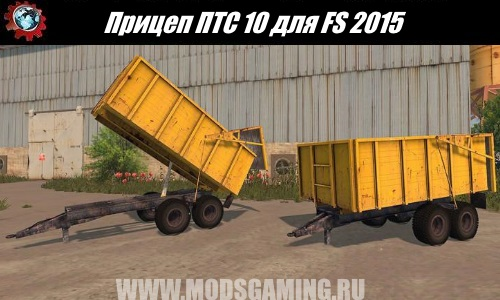 Farming Simulator 2015 download modes trailer PTS 10