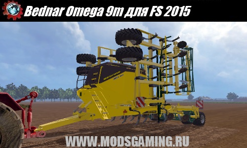 Farming Simulator 2015 download mod drill Bednar Omega 9m