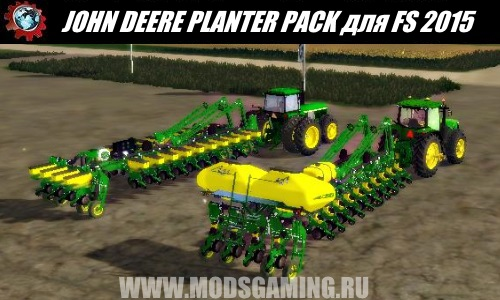 Farming Simulator 2015 download mod seeder JOHN DEERE PLANTER PACK