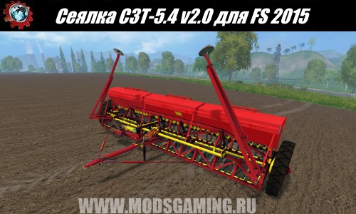 Farming Simulator 2015 download mod Seeder NWT-5.4 v2.0