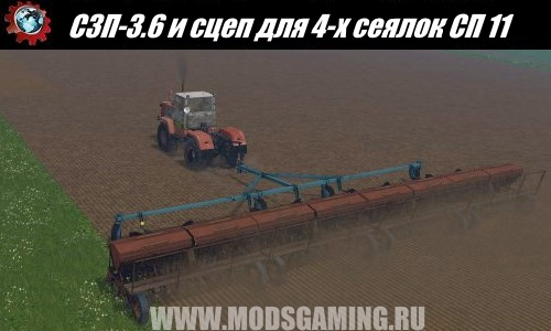 Farming Simulator 2015 download mod drill NWT-3.6 and linked to 4 drills SP 11