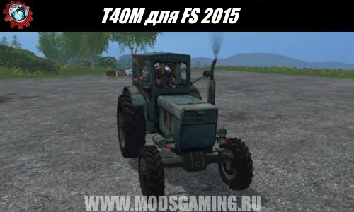 Farming Simulator 2015 download mod tractor T40M