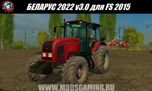 Farming Simulator 2015 download mod tractor BELARUS 2022 v3.0