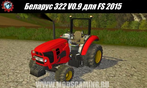 Farming Simulator 2015 download mod tractor Belarus 322 V0.9