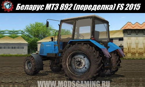 Farming Simulator 2015 download mod tractor Belarus MTZ 892 (alteration)