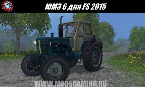 Farming Simulator 2015 download mod tractor UMZ 6