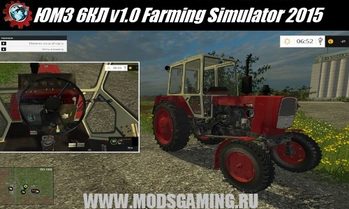 Farming Simulator 2015 mod download tractor YuMZ 6KL v1.0
