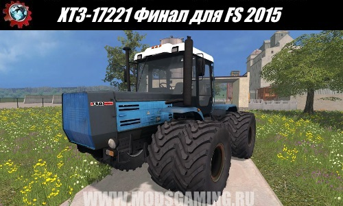 Farming Simulator 2015 download mod tractor HTZ-17221 Finale
