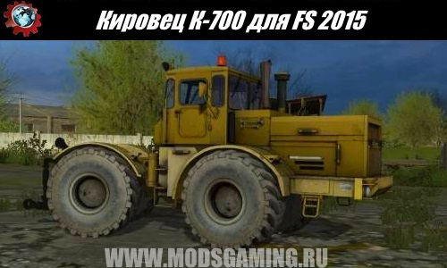 Farming Simulator 2015 download mod Tractor Kirovets K-700