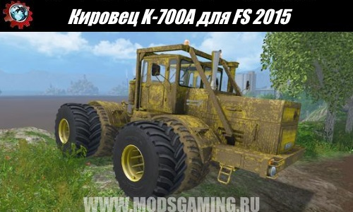 Farming Simulator 2015 download mod Tractor Kirovets K-700A