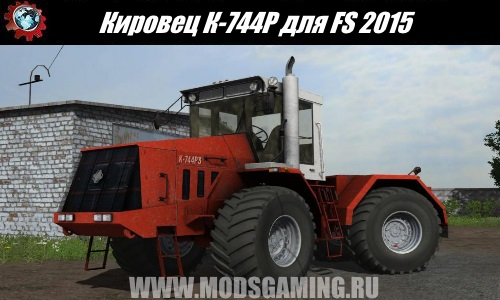 Farming Simulator 2015 download mod Tractor Kirovets K-744R