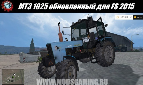Farming Simulator 2015 download mod MTZ 1025 updated