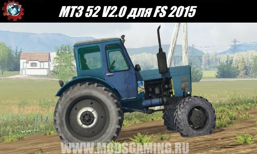 Farming Simulator 2015 download mod tractor MTZ 52 V2.0