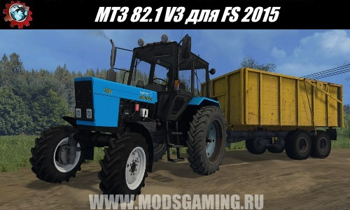 Farming Simulator 2015 download mod MTZ 82.1 V3
