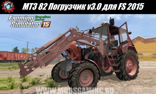 Farming Simulator 2015 download mod MTZ Tractor Loader v3.0 82