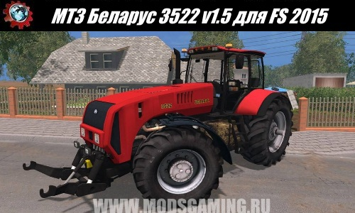 Farming Simulator 2015 download mod MTZ Belarus 3522 v1.5