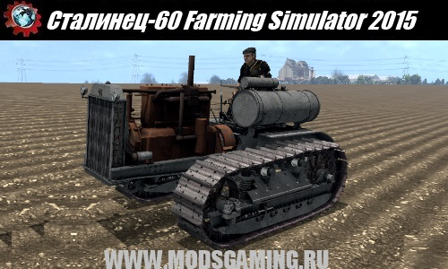 Farming Simulator 2015 download mod crawler tractor Stalinets-60