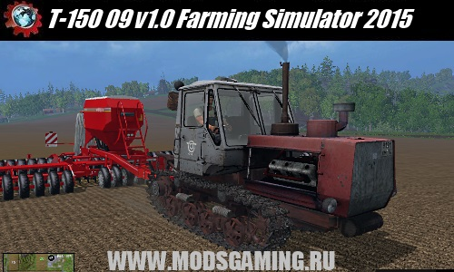Farming Simulator 2015 download mod tractor T-150 09 v1.0