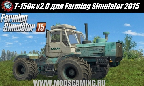 Farming Simulator 2015 download mod tractor T-150K v2.0