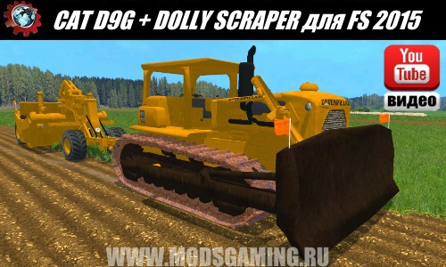 Farming Simulator 2015 download mod Bulldozer CAT D9G CAT DOLLY SCRAPER