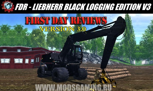 Farming Simulator 2015 download mod loader FDR - LIEBHERR BLACK LOGGING EDITION V3.0