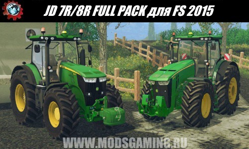 Farming Simulator 2015 download tractor mod JD 7R / 8R FULL PACK