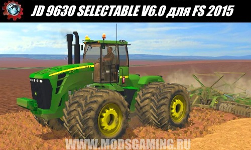 Farming Simulator 2015 download mod JD 9630 tractor SELECTABLE V6.0