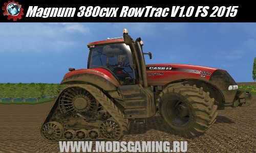 Farming Simulator 2015 mod download tractor Magnum 380cvx RowTrac V1.0