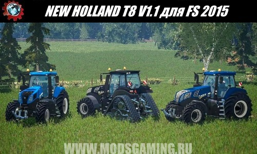 Farming Simulator 2015 download mod tractor NEW HOLLAND T8 V1.1